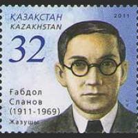 100 лет со дня рождения писателя Габдола Сланова