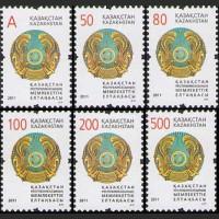 Стандартный выпуск. Герб Республики Казахстан