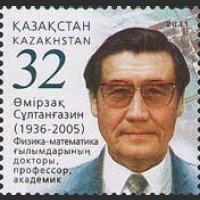75 лет со дня рождения ученого У. Султангазина