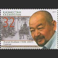 75 лет со дня рождения художника-графика И. Исабаева