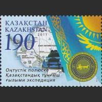 Первая казахстанская экспедиция на Южный полюс