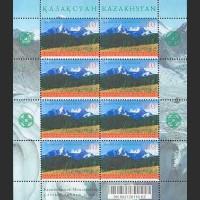Государственный национальный природный парк Катынкарагай