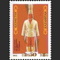 20 лет первой казахстанской марке (надпечатка)