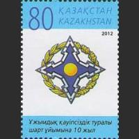 10 лет Организации Договора о коллективной безопасности (ОДКБ).