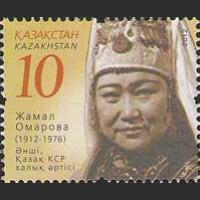 100 лет со дня рождения певицы Ж. Омаровой