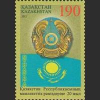 20-летие Государственных символов Республики Казахстан