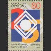 25-летие Союза дизайнеров Казахстана
