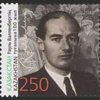 100 лет со дня рождения шведского дипломата Рауля Валленберга