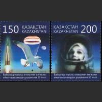 50 лет полёту первой женщины – космонавта с космодрома Байконур