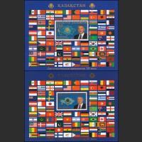 20 лет установлению дипломатических отношений с зарубежными государствами
