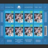 20 лет первому полету Талгата Мусабаева в космос