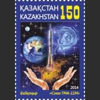 Впервые Олимпийский факел в космосе
