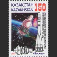 50 лет первому полету многоместного космического корабля в космос