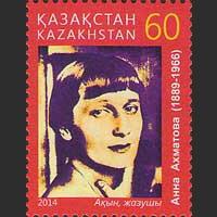 125 лет со дня рождения А. Ахматовой