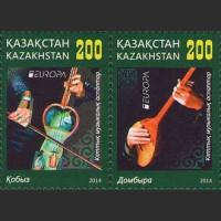EUROPA.Национальные музыкальные инструменты