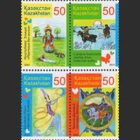 Рисуют дети. Герои казахских сказок