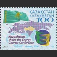 Председательство Казахстана в Энергетической Хартии