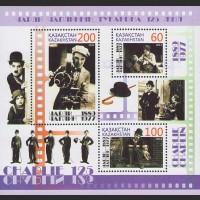 125 лет со дня рождения Ч. Чаплина