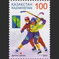 Зимние виды спорта. РСС