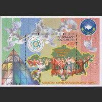20 лет Ассамблеи народа Казахстана
