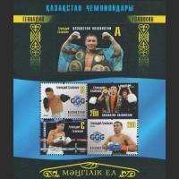 Чемпион Казахстана по боксу Геннадий Головкин