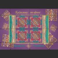 Казахский орнамент