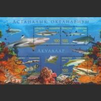 Океанариум в Астане. Акулы