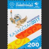28-я Всемирная зимняяУниверсиада 2017 года в Алматы