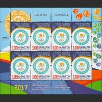 25 лет Национальному Олимпийскому комитету