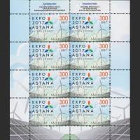 EXPO 2017. Астана