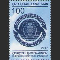 25 лет дипломатической службе Республики Казахстан