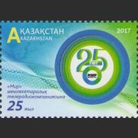 Совместный выпуск Казахстана, России и Беларуссии. 25 лет Межгосударственной телерадиокомпании «Мир»