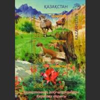 Каратауский государственный природный заповедник