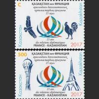 25-летие дипломатических отношений Казахстана и Франции