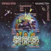 25 лет Казкосмосу