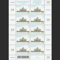Астана - столица великой степи