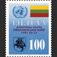 Вступление Литвы в ООН