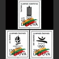 XVI зимние Олимпийские игры в Альбервилле и XXV летней Олимпиады в Барселоне