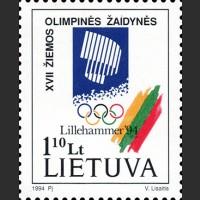 XXVII зимние Олимпийские игры в Лиллехаммере