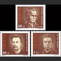 Деятели литовской истории и культуры