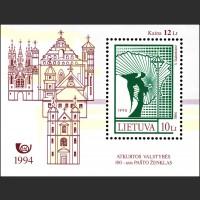К выходу первых 100 почтовых марок восстановленной Литовской Республики
