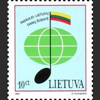 Всемирный фестиваль литовской песни