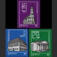 Архитектура Литвы. Ратуши