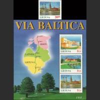 """Проект автомагистрали """"Via Baltica"""""""