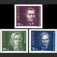 Деятели литовской культуры