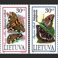 Бабочки из Красной книги Литвы