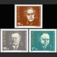 Деятели истории и культуры Литвы