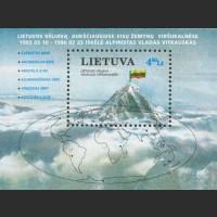 Флаг Литвы на вершине Эвереста