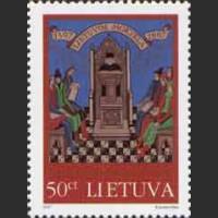 600 лет открытия первой литовской школы