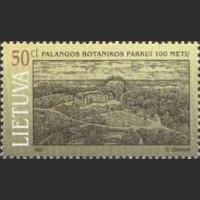 100 лет Ботанического сада в Паланге